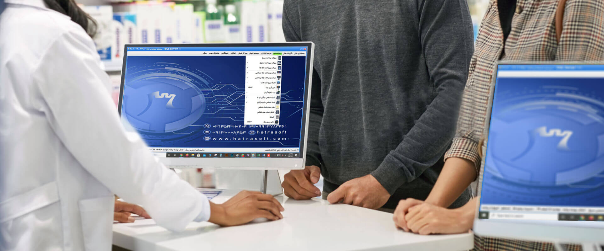 نرم افزار حسابداری مشاغل محدود و سبک